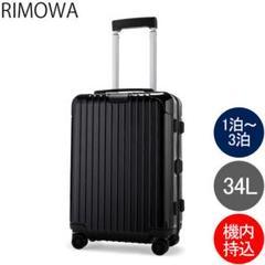 "Thumbnail of ""新品 RIMOWA リモワ エッセンシャル キャビン 34L 機内 4輪 サルサ"""