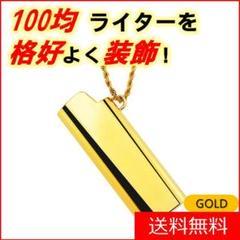 "Thumbnail of ""喜平 ネックレス ライター ケース*チェーン ロープ ネックレス ゴールド"""