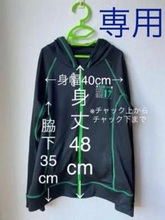 "Thumbnail of ""【ラッシュガード】Reebok /150cm/パーカー"""