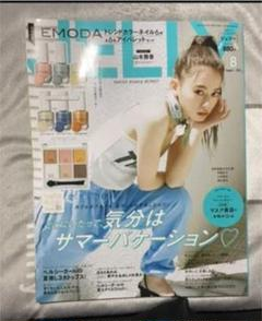 """Thumbnail of """"JELLY ジェリー 2021年8月号"""""""