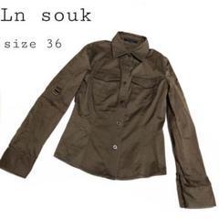"Thumbnail of ""Le souk ルスーク ジャケット 36 ダークブラウン"""