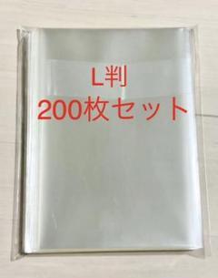 "Thumbnail of ""L判 公式写真 ぴったりスリーブ 200枚入り"""