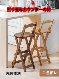 "Thumbnail of ""高い足の腰掛けはカウンターの椅子を折り畳んで空間を省きます"""