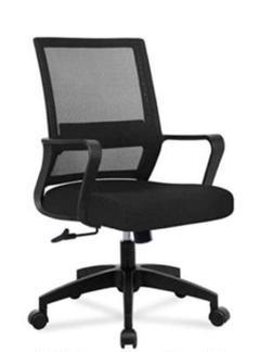 """Thumbnail of """"特価‼️ オフィスチェア デスクチェア パソコンチェア 椅子 チェア 事務椅子"""""""