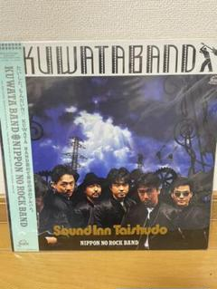 "Thumbnail of ""KUWATA BAND NIPPON NO ROCKBAND レコード"""