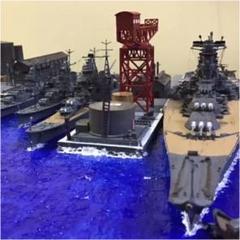 "Thumbnail of ""ウォーターライン 日本海軍港 大和他"""
