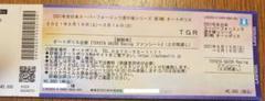 "Thumbnail of ""オートポリス スーパーフォーミュラ 観戦券&場内キャンプ券セット"""