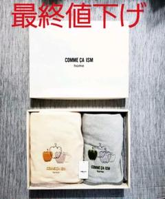"""Thumbnail of """"新品・未使用品 COMME CA lSM home ハーフケット 2枚セット"""""""