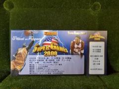 """Thumbnail of """"NBA SUPER GAMES 2000 チケット"""""""