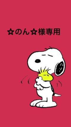 "Thumbnail of ""メディアスジャパン 専用"""