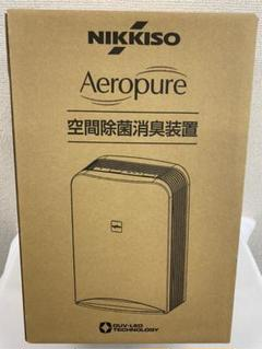 "Thumbnail of ""【新品未使用】Aeropure(エアロピュア) 日機装(株)"""