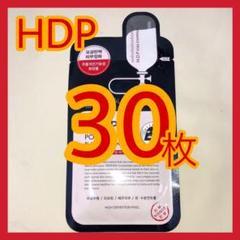 "Thumbnail of ""30枚HDPメディヒールmedihealメディヒル韓国コスメフェイスパック"""