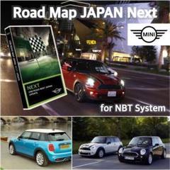 "Thumbnail of ""◆NBT用★サポート付★MINI純正ナビ更新キット◆地図更新USB+FSCコード"""