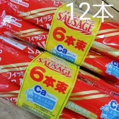 """Thumbnail of """"マルハニチロおさかなソーセージ 魚肉ソーセージ 12本"""""""