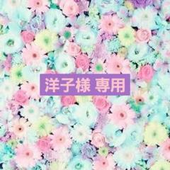 "Thumbnail of ""人気*ビーズのれん/ハート"""