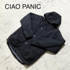 """Thumbnail of """"A883・CIAO PANIC・チャオパニック・アウトドアジャケット"""""""