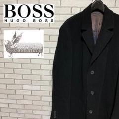 """Thumbnail of """"【HUGO BOSS】ヒューゴボス カシミア混 ロングコート ブラック"""""""
