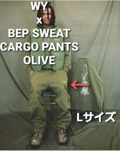 "Thumbnail of ""[希少レア]WY x BEP SWEAT CARGO PANTS OLIVE"""