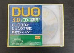 """Thumbnail of """"DUO 3.0/CD基礎用"""""""