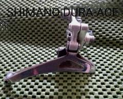 """Thumbnail of """"SHIMANO DURA-ACE フロントディレイラー 旧車タイプ ヴィンテージ"""""""