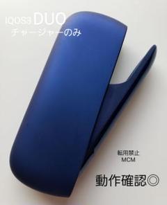 "Thumbnail of ""IQOS3 DUOチャージャーのみ"""
