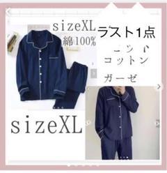 """Thumbnail of """"お得な2点セット!【綿100%】メンズ ❁ガーゼコットン パジャマ XLサイズ"""""""