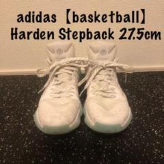 "Thumbnail of ""adidas Harden Stepback"""