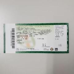"Thumbnail of ""しまじろうコンサートチケット"""
