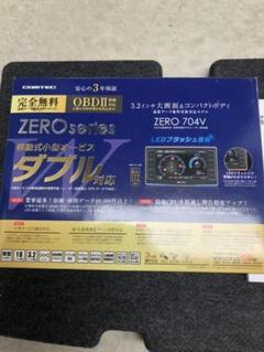 "Thumbnail of ""コムテック ZERO 704V COMTEC レーダー探知機"""