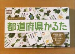 "Thumbnail of ""都道府県かるた"""