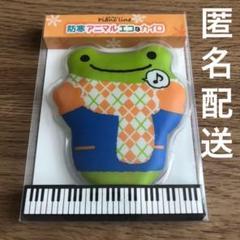 """Thumbnail of """"防寒アニマル エコなカイロ カエル"""""""
