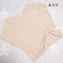 """Thumbnail of """"a.v.vアーヴェヴェ レディースファッションブランド トップス 重ね着 40"""""""