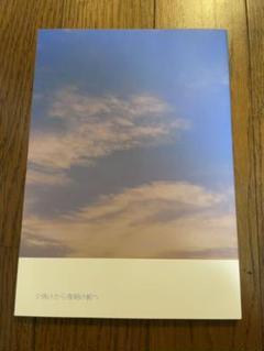 """Thumbnail of """"鬼滅の刃 同人誌 錆義"""""""