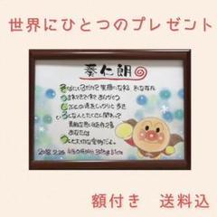 "Thumbnail of ""夜だけSALE"""