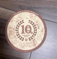 "Thumbnail of ""藤子・F・不二雄ミュージアム10周年記念コースターと入場券"""