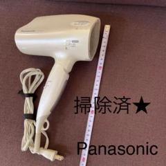 """Thumbnail of """"Panasonic EH-NA20-W パナソニック ドライヤー 中古品"""""""
