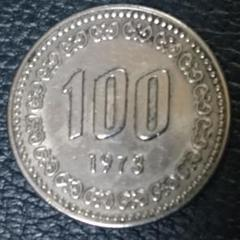 "Thumbnail of ""き-15 1973年 韓国 100 です!"""