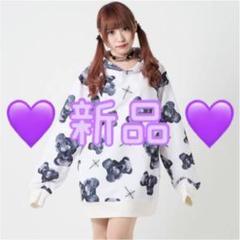 """Thumbnail of """"TRAVAS TOKYO   Fall Teddy Hoodie くま パーカー"""""""