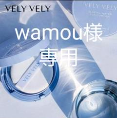 """Thumbnail of """"【新品未使用】VELY VELYグラシアル ウォーター サンクッション"""""""