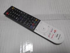 """Thumbnail of """"3.SHARP シャープ テレビ リモコン GB243SA 蓋なし"""""""
