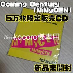 "Thumbnail of ""V6 カミセン Coming Century「MiMyCEN」5万枚限定 レア"""