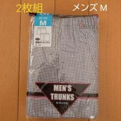 "Thumbnail of ""トランクス M 2枚組 メンズ ギンガムチェック"""