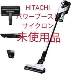"Thumbnail of ""日立 パワーブーストサイクロン スティッククリーナー PV-BH500G-W"""