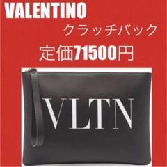 "Thumbnail of ""VALENTINO クラッチバッグ"""