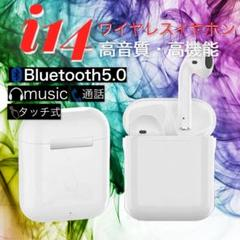 """Thumbnail of """"おすすめ TWS i14 Bluetooth ワイヤレスイヤホン イヤホン"""""""