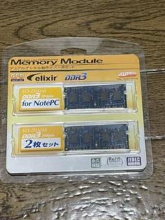 "Thumbnail of ""ノートPCメモリー4G×2 CFD ElixirDDR3 W3N1600Q-4G"""