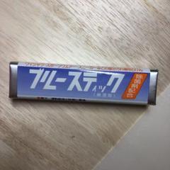 "Thumbnail of ""★ブルースティック (横須賀) 除菌剤配合石鹸"""
