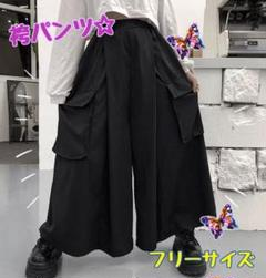 "Thumbnail of ""ガウチョパンツ  袴パンツ  トレンド 暗黒 モード  ☆オルチャン"""