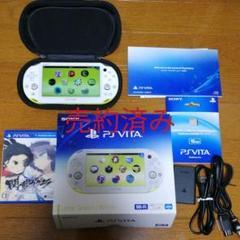"Thumbnail of ""PlayStation®Vita(PCH-2000シリーズ)Wi-Fiモデル …"""
