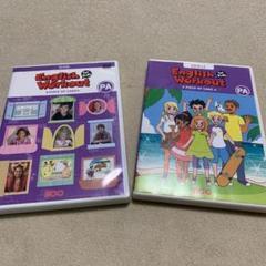 "Thumbnail of ""ECC PAクラス DVDとCD セット"""